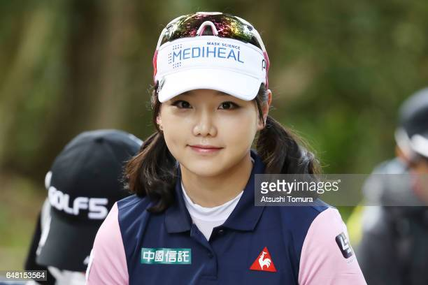 Yuting Seki of China smiles during the final round of the Daikin Orchid Ladies Golf Tournament at the Ryukyu Golf Club on March 5 2017 in Nanjo Japan
