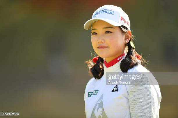 Yuting Seki of China smiles during the first round of the Daio Paper Elleair Ladies Open 2017 at the Elleair Golf Club on November 16 2017 in...