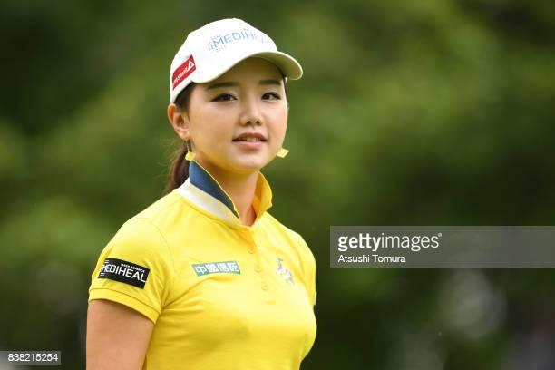 Yuting Seki of China smiles during the first round of the Nitori Ladies 2017 at the Otaru Country Club on August 24 2017 in Otaru Hokkaido Japan