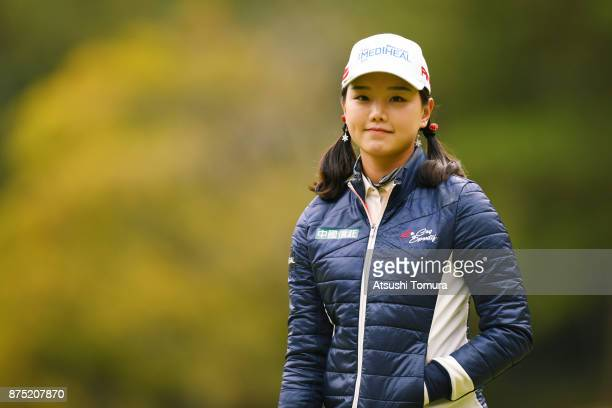 Yuting Seki of China smiles during the second round of the Daio Paper Elleair Ladies Open 2017 at the Elleair Golf Club on November 17 2017 in...
