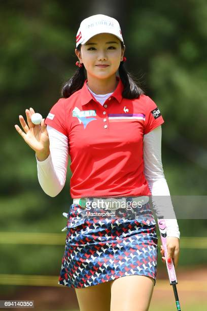 Yuting Seki of China smiles during the second round of the Suntory Ladies Open at the Rokko Kokusai Golf Club on June 9 2017 in Kobe Japan