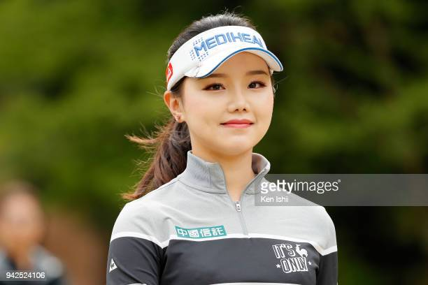 Yuting Seki of China smiles on the 2nd hole during the final round of the Hanasaka Ladies Yanmar Golf Tournament at Biwako Country Club on April 6...