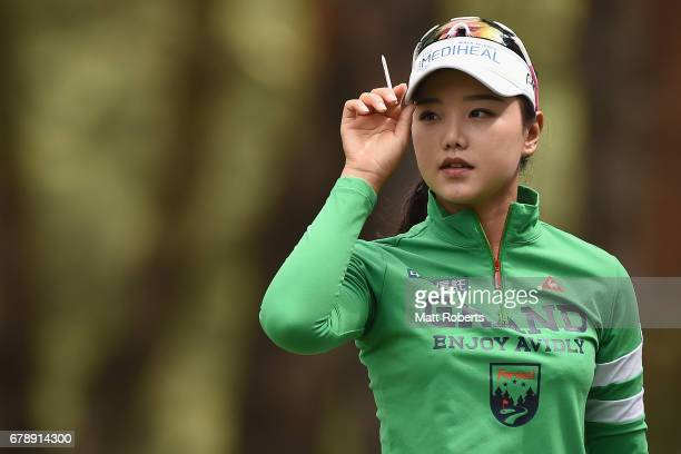 Yuting Seki of China watches her tee shot on the 14th hole during the second round of the World Ladies Championship Salonpas Cup at the Ibaraki Golf...
