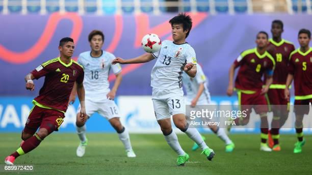 Yuto Iwasaki of Japan controls the ball during the FIFA U20 World Cup Korea Republic 2017 Round of 16 match between Venezuela and Japan at Daejeon...