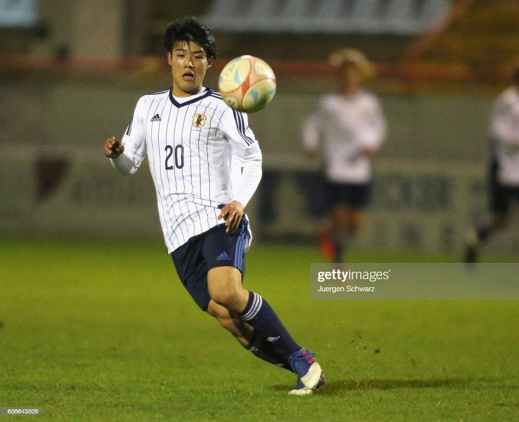 F91 Diddeleng v U20 Japan - Friendly Match