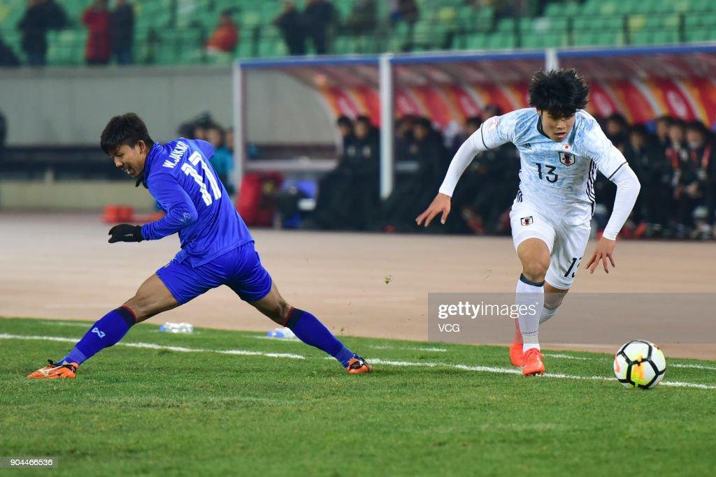Thailand v Japan - AFC U23 Championship China 2018 Group Stage