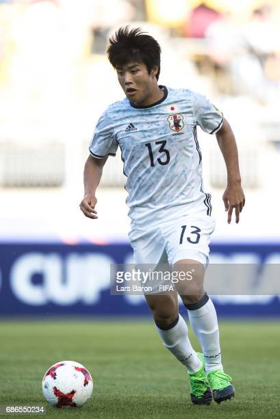 Yuto Iwasaki of Japan runs with the ball during the FIFA U20 World Cup Korea Republic 2017 group D match between South Africa and Japan at Suwon...