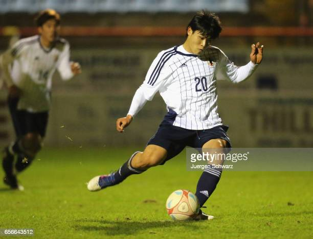 Yuto Iwasaki of Japan shoots a penalty during a friendly soccer match between F91 Diddeleng and the Japan U20 team at Stade Jos Nosbaum on March 22...