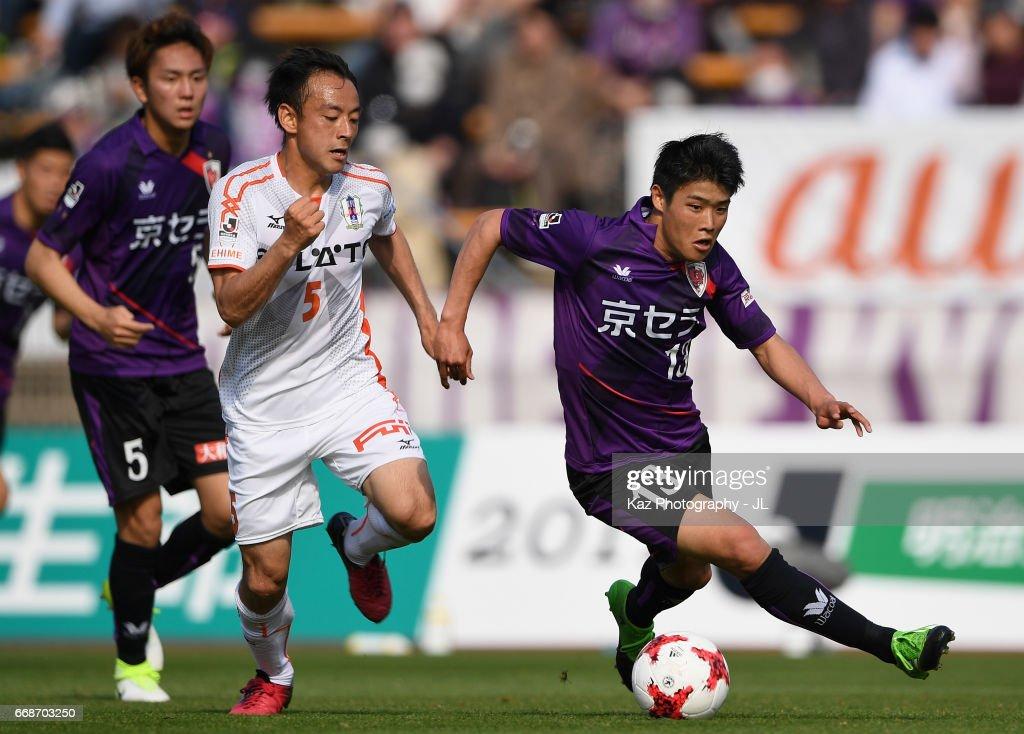 Kyoto Sanga v Ehime FC - J.League J2