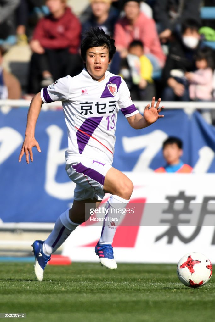 Avispa Fukuoka v Kyoto Sanga - J.League J2