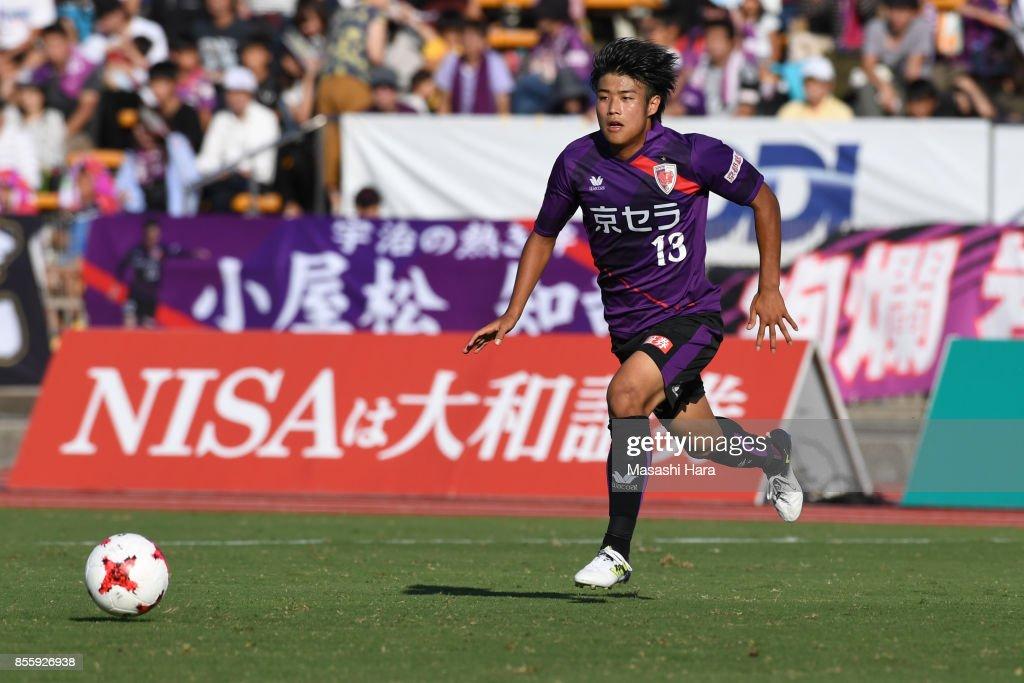 Kyoto Sanga v JEF United Chiba - J.League J2