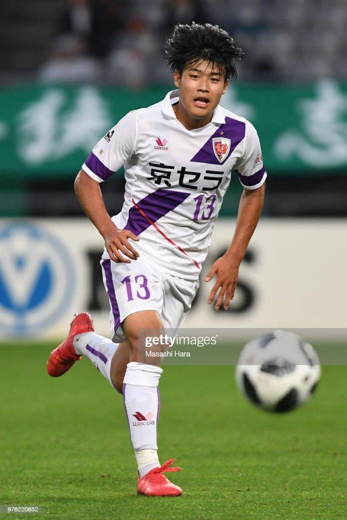 Tokyo Verdy v Kyoto Sanga - J.League J2