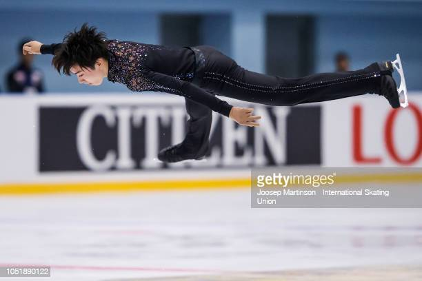 Yuto Kishina of Japan competes in the Men's Short Program during the ISU Junior Grand Prix of Figure Skating at Irina Rodnina Ice Rink on October 11...
