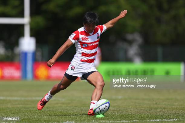 Yuto Mori of Japan kicks a conversion during the World Rugby Under 20 Championship 11th Place playoff match between Ireland and Japan at the Stade De...