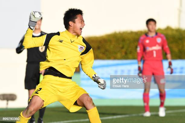 Yuto Nagata of Sagan Tosu reacts during the penalty shootout in the Prince Takamado Cup 29th All Japan Youth Football Tournament final match between...