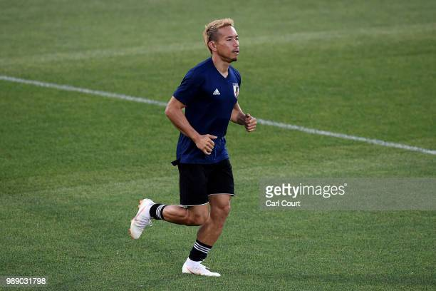 Yuto Nagatomo in action during the Japan training ahead of the 2018 FIFA World Cup Round of 16 match against Belgium at Rostov Arena on July 1 2018...