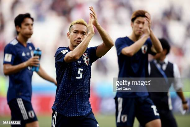 Yuto Nagatomo of Japan acknowledges the fans following the 2018 FIFA World Cup Russia group H match between Japan and Poland at Volgograd Arena on...
