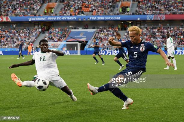 Yuto Nagatomo of Japan crosses the ball during the 2018 FIFA World Cup Russia group H match between Japan and Senegal at Ekaterinburg Arena on June...