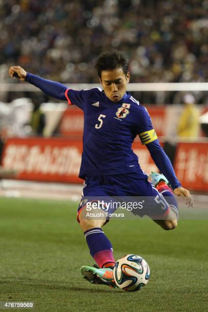 Yuto Nagatomo of Japan dribbles with ball during the Kirin Challenge Cup international friendly match between Japan and New Zealand at National...