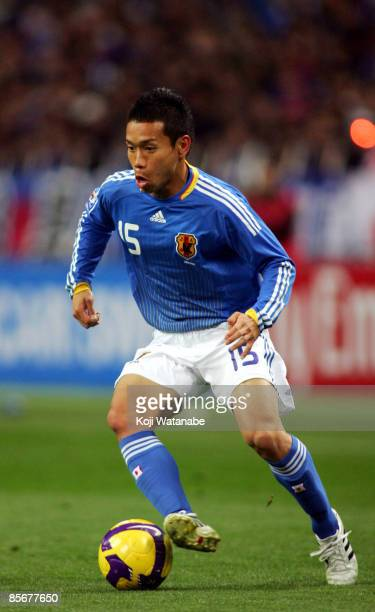 Yuto Nagatomo of Japan in action during the 2010 FIFA World Cup Asian qualifier match against Bahrain at Saitama Stadium on March 28 2009 in Saitama...