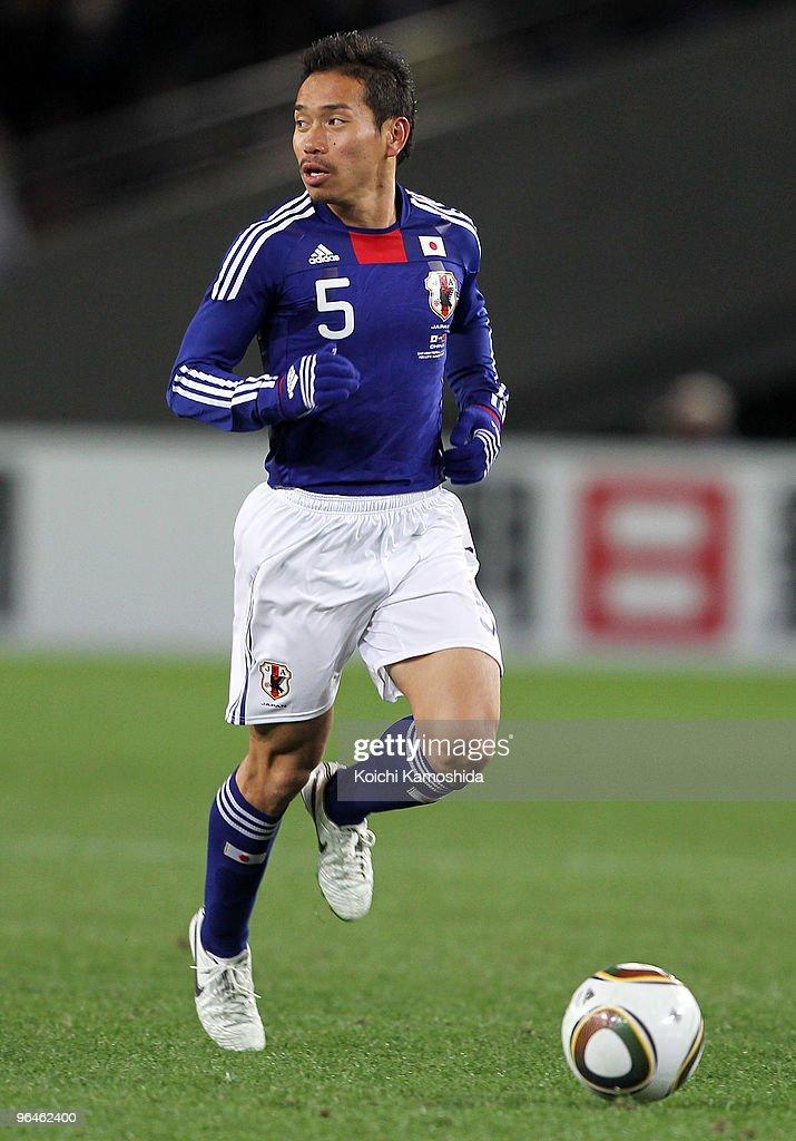 Japan v China - East Asian Football Championship 2010