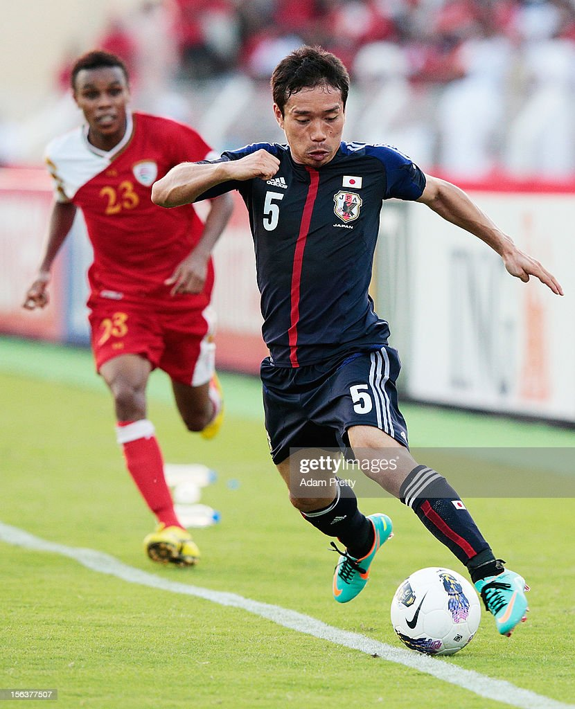 Oman v Japan - FIFA World Cup Asian Qualifier