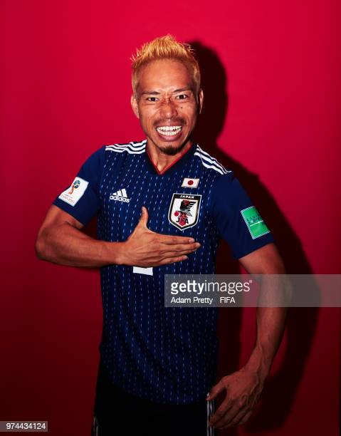 Yuto Nagatomo of Japan poses for a portrait during the official FIFA World Cup 2018 portrait session at the FC Rubin Training Grounds on June 14,...