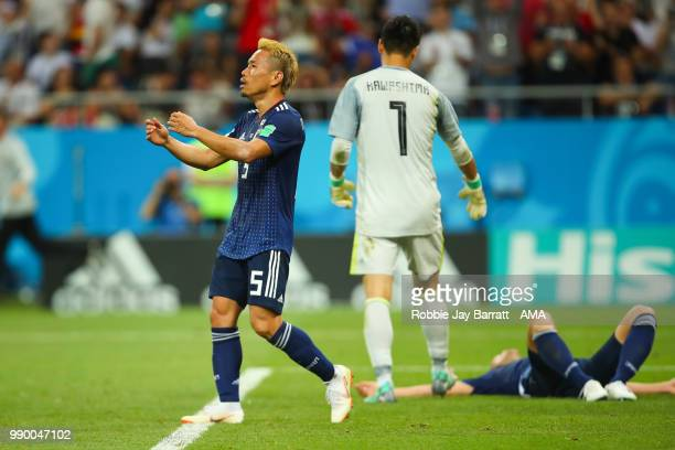 Yuto Nagatomo of Japan reacts after Nacer Chadli of Belgium's winning goal during the 2018 FIFA World Cup Russia Round of 16 match between Belgium...