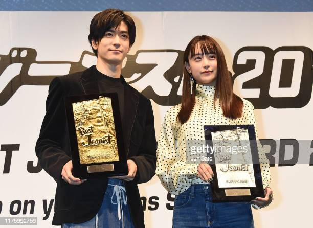 Editors note This image of Yuto Nakajima cannot be used in any video BS CS channel distribution nor 1seg content format Yuto Nakajima and actress...