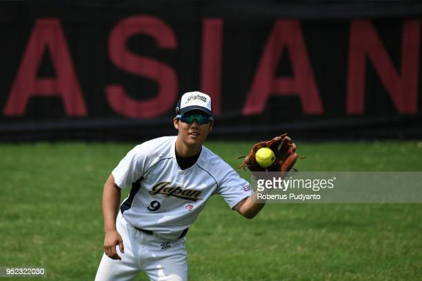 Yuto Nakajima of Japan plays during the final match between Japan and Philippines in the 10th Asian Men's Softball Championship on April 28 2018 in...