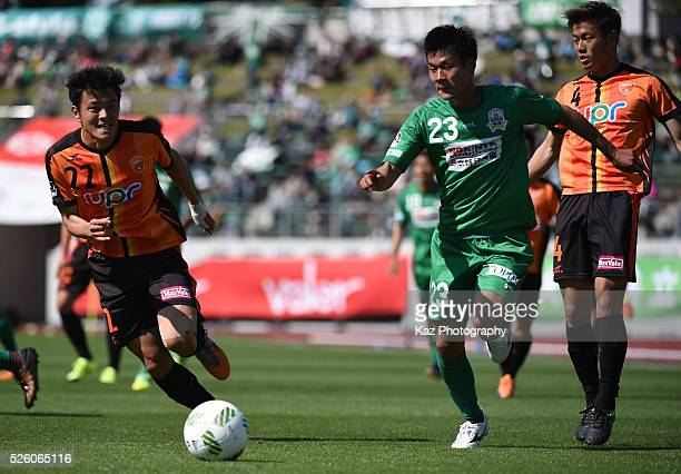 Yuto Ono of FC Gifu dribbles the ball during the JLeague match between FC Gifu and Renofa Yamaguchi at the Nagaragawa Stadium on April 29 2016 in...