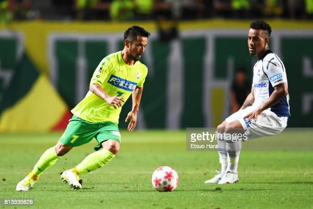 Yuto Sato of JEF United Chiba and Ademilson of Gamba Osaka compete for the ball during the 97th Emperor's Cup third round match between JEF United...