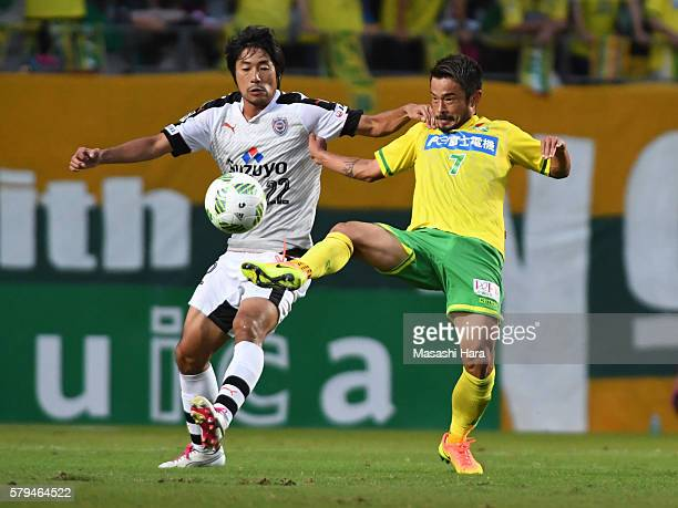 Yuto Sato of JEF United Chiba and Takuma Edamura of Shimizu SPulse compete for the ball during the JLeague second division match between JEF United...