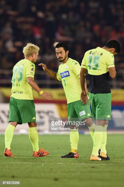 Yuto Sato of JEF United Chiba consoles his team mates Yusuke Higa and Andrew Kumagai during the JLeague J1 Promotion PlayOff semi final match between...