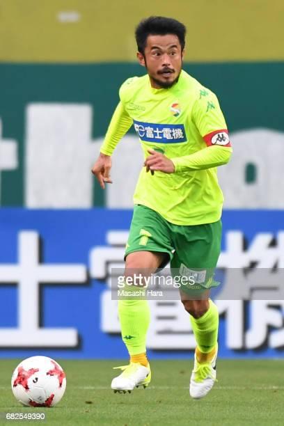 Yuto Sato of JEF United Chiba in action during the JLeague J2 match between JEF United Chiba and VVaren Nagasaki at Fukuda Denshi Arena on May 13...