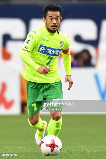 Yuto Sato of JEF United Chiba in action during the JLeague J2 match between JEF United Chiba and VVaren Nagasaki at Fukuda Denshi Arena on May 13...