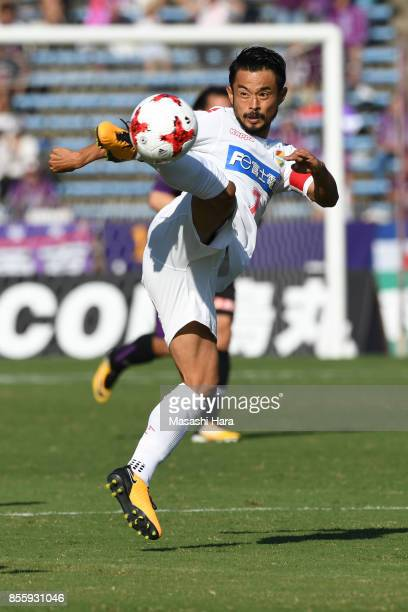 Yuto Sato of JEF United Chiba in action during the JLeague J2 match between Kyoto Sanga and KEF United Chiba at Nishikyogoku Stadium on September 30...