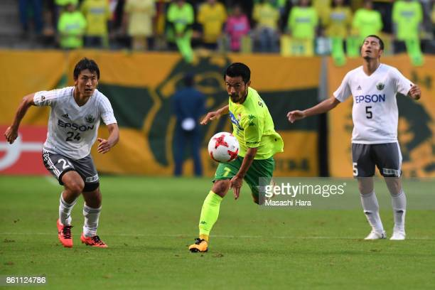 Yuto Sato of JEF United Chiba in action during the JLeague J2 match between JEF United Chiba and Matsumoto Yamaga at Fukuda Denshi Arena on October...