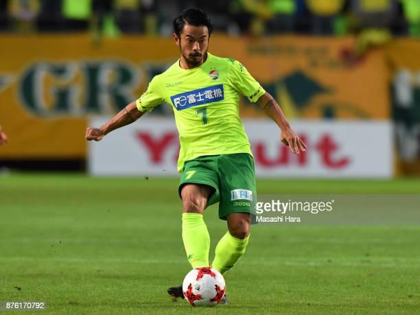 Yuto Sato of JEF United Chiba in action during the JLeague J2 match between JEF United Chiba and Yokohama FC at Fukuda Denshi Arena on November 19...