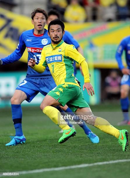 Yuto Sato of JEF United Chiba in action during the JLeague second division match between JEF United Chiba and Mito Hollyhock at Fukuda Denshi Arena...