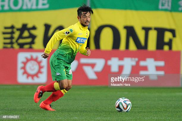 Yuto Sato of JEF United Chiba in action during the JLeague second division match between JEF United Chiba and Roasso Kumamoto at Fukuda Denshi Arena...