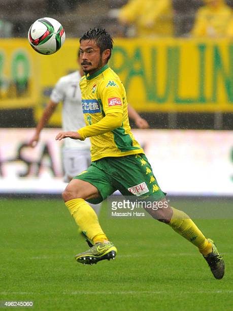 Yuto Sato of JEF United Chiba in action during the JLeague second division match between JEF United Chiba and Tokyo Verdy at the Fukuda Denshi Arena...
