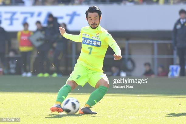 Yuto Sato of JEF United Chiba in action during the preseason friendly match between JEF United Chiba and Kashiwa Reysol at Fukuda Denshi Arena on...