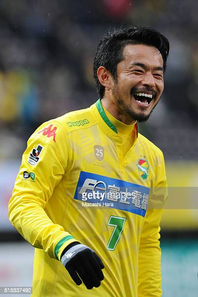 Yuto Sato of JEF United Chiba looks on after the JLeague second division match between JEF United Chiba and Yokohama FC at the Fukuda Denshi Arena on...