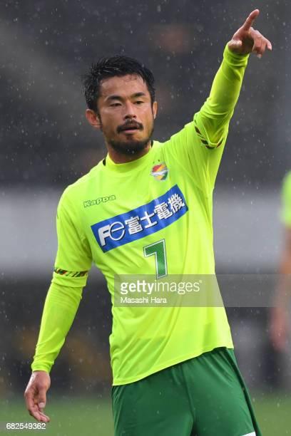 Yuto Sato of JEF United Chiba looks on during the JLeague J2 match between JEF United Chiba and VVaren Nagasaki at Fukuda Denshi Arena on May 13 2017...