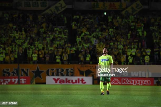 Yuto Sato of JEF United Chiba looks on during the JLeague J2 match between JEF United Chiba and Yokohama FC at Fukuda Denshi Arena on November 19...