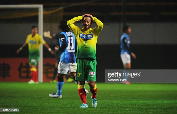 Yuto Sato of JEF United Chiba looks on during the JLeague second division match between JEF United Chiba and Jubilo Iwata at Fukuda Denshi Arena on...