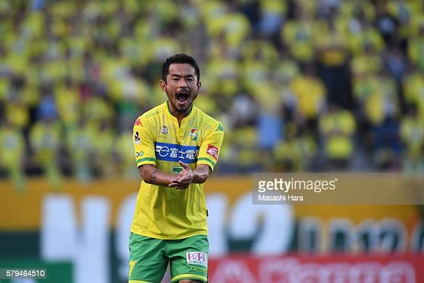 Yuto Sato of JEF United Chiba reacts during the JLeague second division match between JEF United Chiba and FC Shimizu SPulse at the Fukuda Denshi...