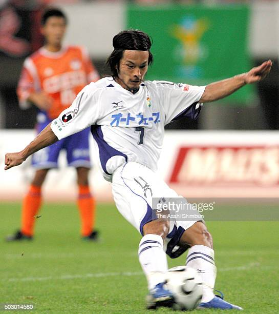 Yuto Sato of JEF United Chiba scores his team's first goal during the JLeague match between Albirex Niigata and JEF United Chiba at Niigata Big Swan...