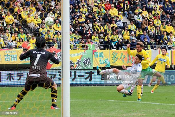 Yuto Sato of JEF United Chiba shoots at goal during the JLeague second division match between JEF United Chiba and VVaren Nagasaki at Fukuda Denshi...